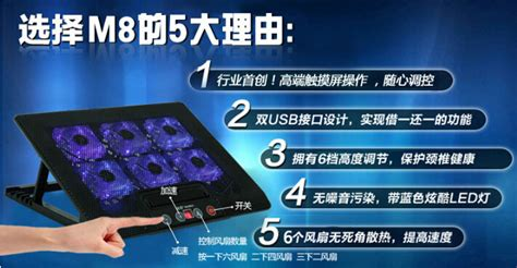 Kipas Laptop Berapa jual gadget cooling pad laptop 6 kipas dilengkapi