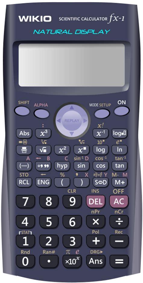 video format file size calculator file calculator scientific svg wikimedia commons
