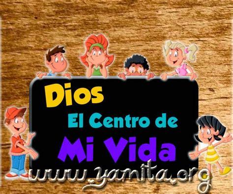 imágenes cristianas para el amor de mi vida reflexiones cristianas el amor de dios tattoo design bild