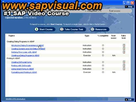 sap tutorial dvd product