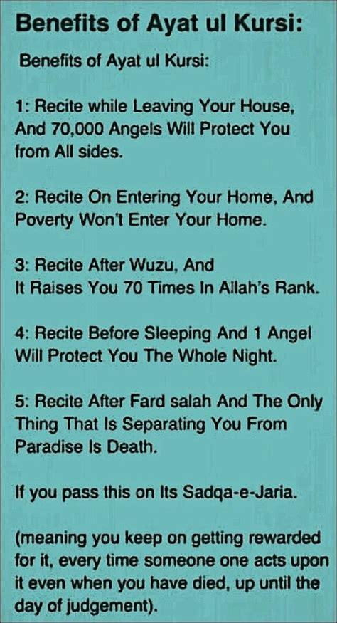 ayat kursi ayat al kursi on islam
