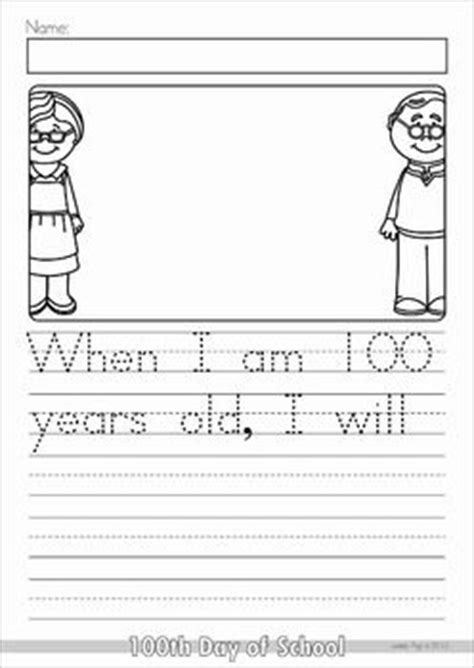 the 100 day prompt journal a writing prompt journal for self exploration and improvement books 100th day of school i am 100th day and 100th day of school