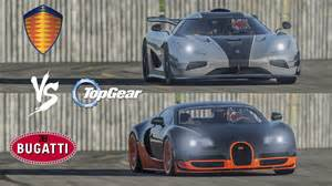 Koenigsegg Vs Bugatti Koenigsegg One 1 Vs Bugatti Veyron Sport Top Gear