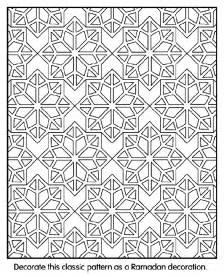 islamic patterns crayola uk
