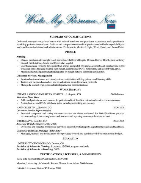 volunteer work resume samples 8 download com techtrontechnologies com