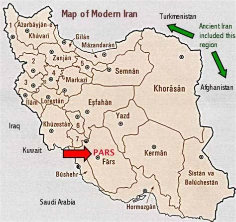 Ancient Persia Is Known As Iran Today Iran Was Originally