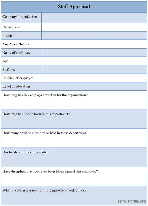 staff form template staff appraisal format sle forms