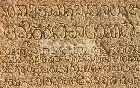 a pattern language for developing privacy enhancing technologies ancient inscription stock photos freeimages com