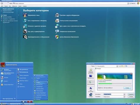 facebook themes free download xp windows xp themes free download