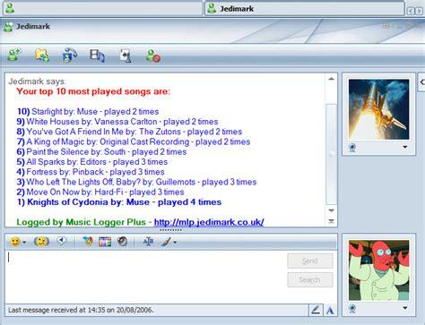 download mp3 cutter plus download music logger plus 4 0