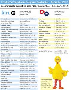 Klru is excited to announce the following changes to our schedule for
