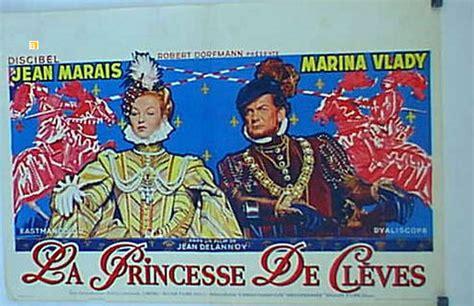 la princesse de cleves 208122917x quot princesse de cleves la quot movie poster quot la princesse de