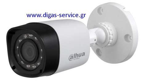 Cctv Dahua Hac Hfw1000rm S3 hac hfw1000rm s3 0280 dahua κάμερα ασφαλείας hd bullet