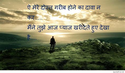 Alone Shayri | sad hindi shayari for girlfriend pics sayings quotes