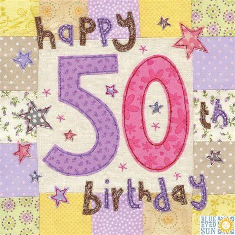 Birthday Card Images Happy 50th Birthday Card Large Luxury Birthday Card
