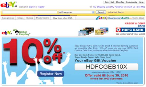 ebay offer code ebay coupon codes october 2015 specialist of coupons