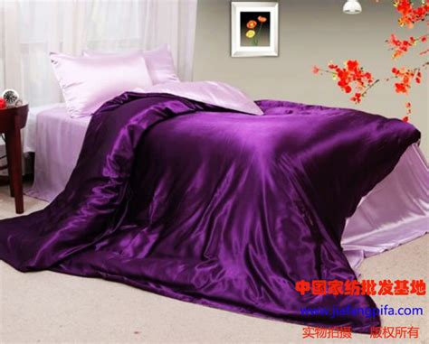 Saten Royal Silk purple pink silk comforter bedding set satin for king