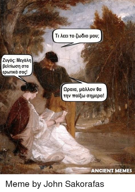 Ancient Memes - beatiwon ota ti meei to gwolo hou ancient memes meme by