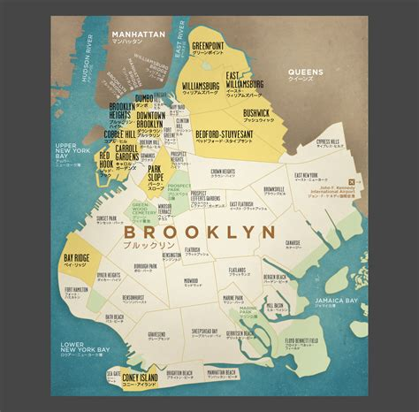 bed stuy map bed stuy map bed stuy map pictures to pin on pinterest