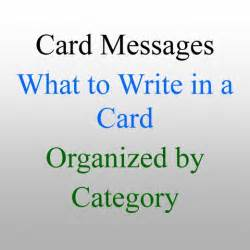 what to write in a birthday card for your what to write in a greeting card messages and wishes
