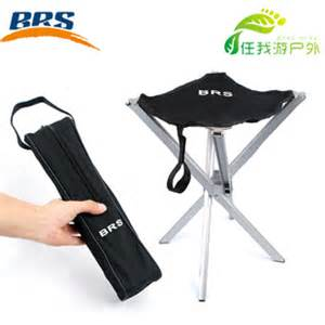 outdoor ultra light aluminum alloy folding stool brs mini portable folding chair small mazar