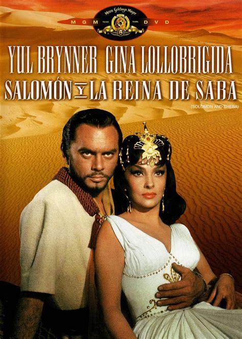 quien era salomon 191 sab 237 as que amores reales salom 243 n y la reina de saba