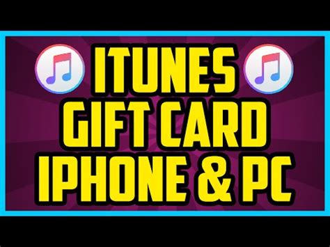 How To Use Gift Card On Iphone - how to use an itunes gift card on iphone iphone tutorials autos post