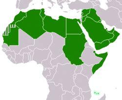lega araba sede liga 193 rabe ecured