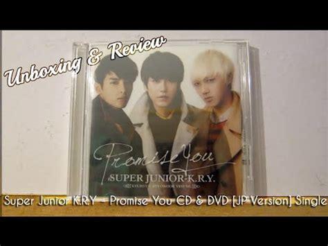 Junior Kry Promise U Japan Album Junior Kry Promise You Cd Dvd Unboxing