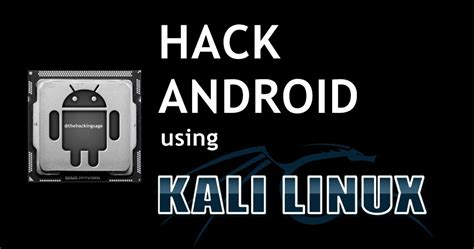 how to hack an android phone from a computer the hacking hack any android phone using kali method 2