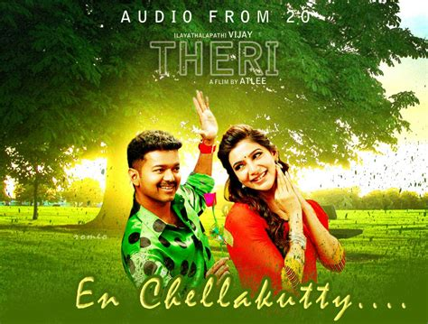 download mp3 from theri movie vijay fans club theri 2016 mp3 songs download