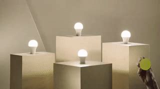 ikea gif ikea lights gif by product hunt find share on giphy