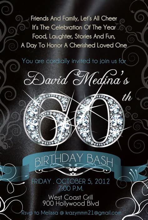 60th birthday invitation card templates free 60th birthday invitation template free best ideas
