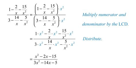 how to simplify rational expressions step by step the complex rational expressions