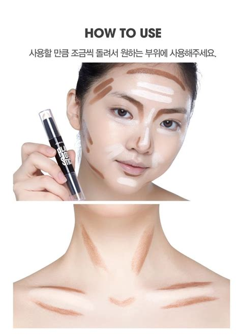 tutorial makeup korea etude house etude house play 101 stick contour duo korean makeup