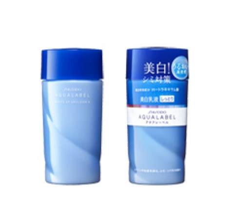 Shiseido Aqualabel shiseido aqualabel white emulsion r reviews photo