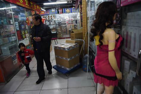 china doll ktv price ตลาดเซ กซ ทอยจ นโต 1 แสนล ต อป ชายน ยมม ต กตายางส วนต ว