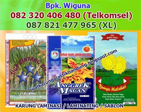 Jual Karung Beras Laminasi supplier karung supplier karung beras supplier karung