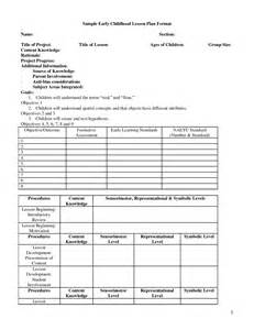 early childhood education lesson plan template best photos of early childhood lesson plan template