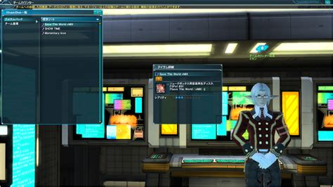team room pso2 jp weapon camouflage system and springs team room psublog