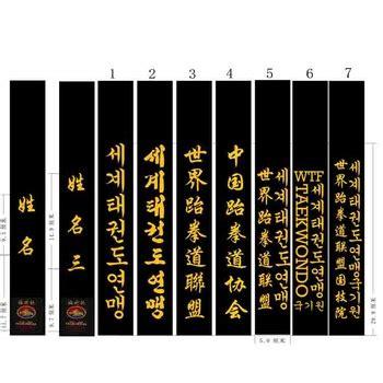 karate color belts taekwondo black belt colors martial arts belts buy black