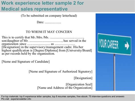 Work Experience Letter Medicine Sales Representative Experience Letter
