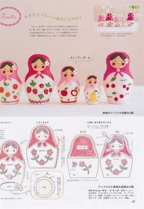 matryoshka pattern pinterest free felt matryoshka babushka russian nesting doll