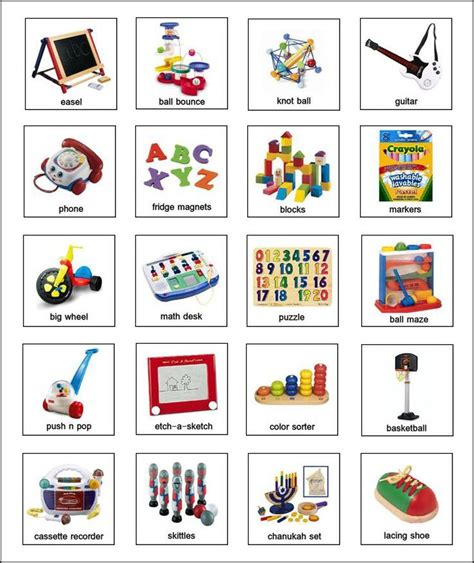printable art uk free printable pecs cards free pec symbols exles of