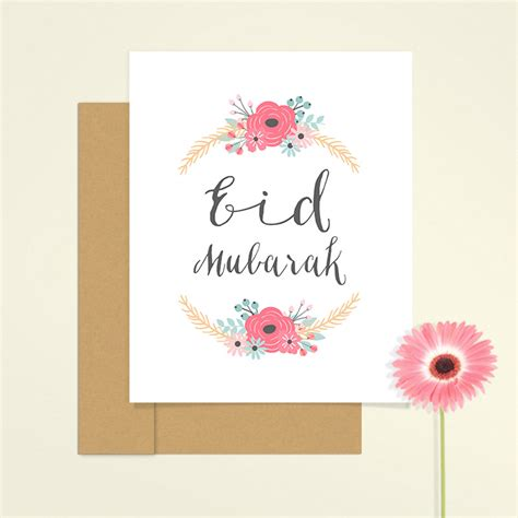 printable greeting cards for eid free printable eid mubarak card eid pinterest eid