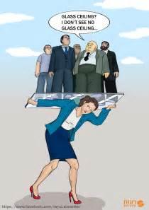 glass ceiling רעות סימן טוב
