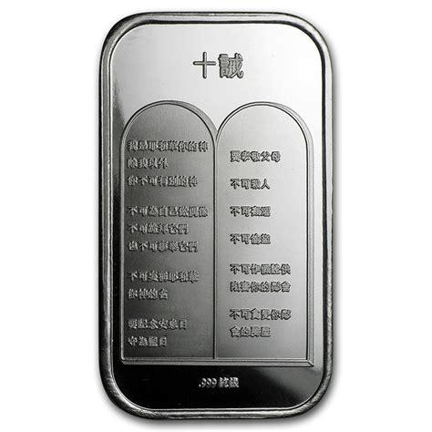 1 Oz Silver Bar Ten Commandments 1 Oz