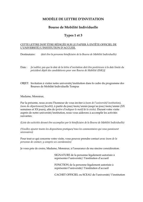 Modele De Lettre D Invitation lettre d invitation t 233 l 233 chargement gratuit documents pdf word et excel