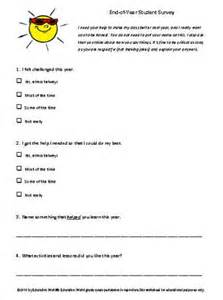 education world end of year student survey