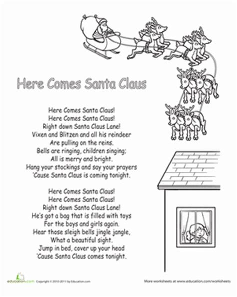 out here testo quot here comes santa claus quot lyrics worksheet education